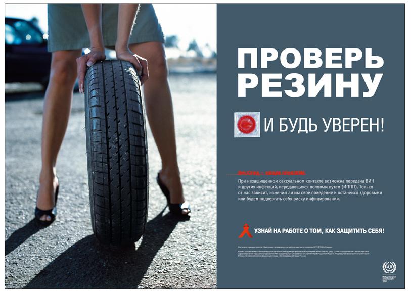 Poster_Transport_company
